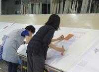 「型染め―型紙をつくり、作品をつくる」 </br>柳下恵さん